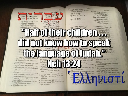 Bible Translation 2b